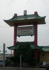 Ding How restaurant
